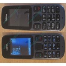 Телефон Nokia 101 Dual SIM (чёрный) - Черкесск