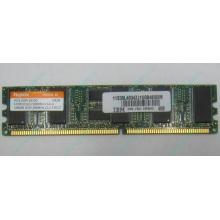 IBM 73P2872 цена в Черкесске, память 256 Mb DDR IBM 73P2872 купить (Черкесск).