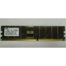 Серверная память 1Gb DDR1 в Черкесске, 1024Mb DDR ECC Samsung pc2100 CL 2.5 (Черкесск)