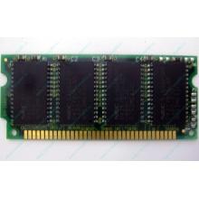8Mb EDO microSIMM Kingmax MDM083E-28A (Черкесск)