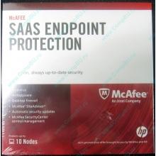 Антивирус McAFEE SaaS Endpoint Pprotection For Serv 10 nodes (HP P/N 745263-001) - Черкесск