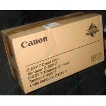 Фотобарабан Canon C-EXV 7 Drum Unit (Черкесск)