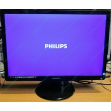 "Монитор Б/У 22"" Philips 220V4LAB (1680x1050) multimedia (Черкесск)"