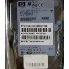 Жёсткий диск 146.8Gb HP 365695-008 404708-001 BD14689BB9 256716-B22 MAW3147NC 10000 rpm Ultra320 Wide SCSI купить в Черкесске, цена (Черкесск).