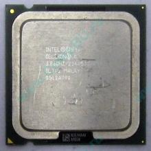 Процессор Intel Celeron D 345J (3.06GHz /256kb /533MHz) SL7TQ s.775 (Черкесск)