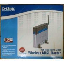 WiFi ADSL2+ роутер D-link DSL-G604T в Черкесске, Wi-Fi ADSL2+ маршрутизатор Dlink DSL-G604T (Черкесск)