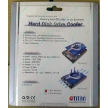 Вентилятор для винчестера Titan TTC-HD12TZ в Черкесске, кулер для жёсткого диска Titan TTC-HD12TZ (Черкесск)