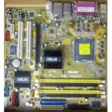 Материнская плата Asus P5L-VM 1394 s.775 (Черкесск)